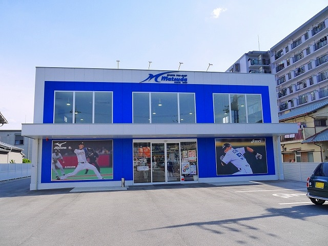 マツダスポーツ 奈良店の画像