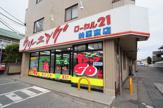 ローヤル21前原東店