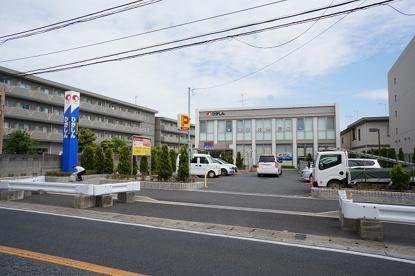 東京東信用金庫津田沼支店 の画像2