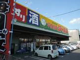 ジャパン 平野加美店