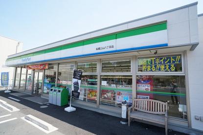 ファミリーマート 船橋三山八丁目店 の画像1