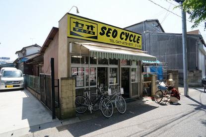 セオサイクル 三山店の画像1