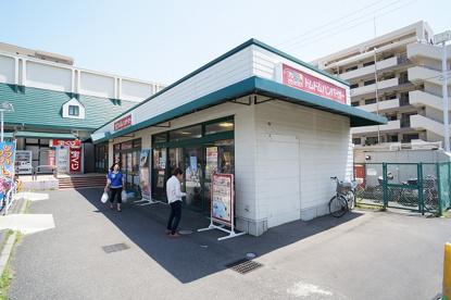 ドムドムハンバーガー マルエツ東習志野店の画像2