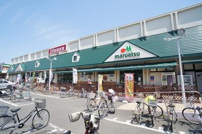 ドムドムハンバーガー マルエツ東習志野店の画像3