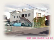 潮江診療所