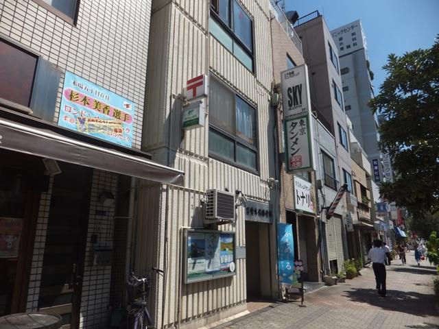 江東木場郵便局の画像