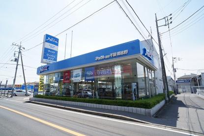 ネッツトヨタ千葉習志野店の画像1