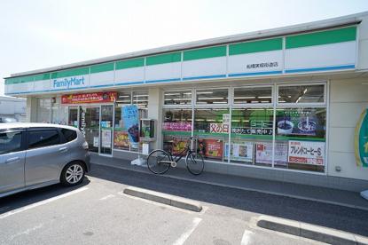 ファミリーマート船橋実籾街道店の画像1