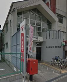 東大阪岩田郵便局の画像2