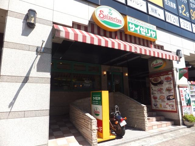 サイゼリヤ 木場駅前店の画像