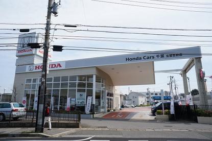 Honda Cars 千葉 北習志野店の画像1