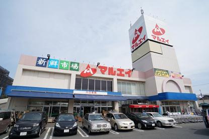 新鮮市場マルエイ薬円台店の画像2