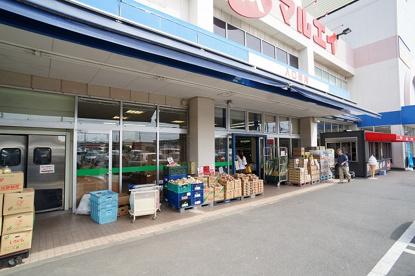 新鮮市場マルエイ薬円台店の画像3