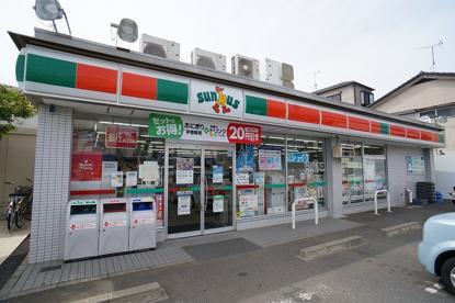 サンクス船橋薬円台2丁目店の画像1