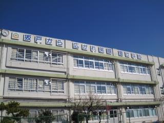 川崎市立坂戸小学校の画像1