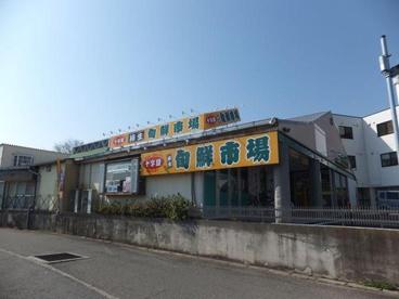 十字屋柿生店の画像1