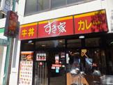 すき家 木場店