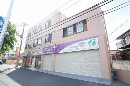 三山・田喜野井地域包括支援センターの画像2