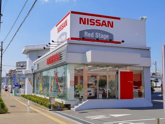 日産サティオ奈良 奈良支店の画像