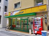 本家かまどや JR奈良店