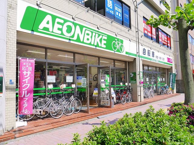イオンバイク 新大宮店の画像