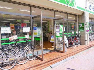イオンバイク 新大宮店の画像2