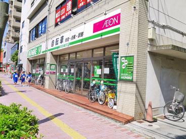 イオンバイク 新大宮店の画像4