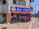 イセヅドライ 阪奈店