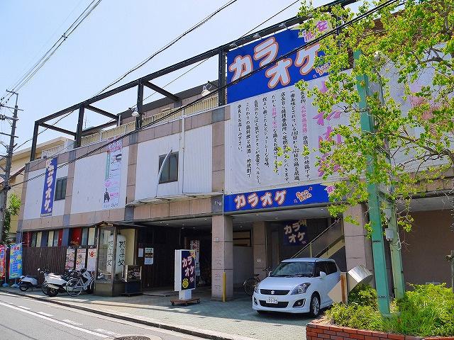 カラオケバンバン 新大宮店の画像