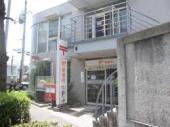 奈良登美ヶ丘郵便局の画像1