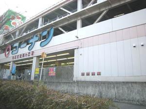 コーナン学園前登美ヶ丘店の画像1