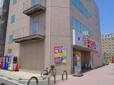 ジャンカラ 新大宮駅前店の画像2