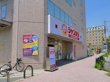 ジャンカラ 新大宮駅前店の画像3