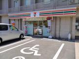 セブンイレブン 奈良芝辻町店
