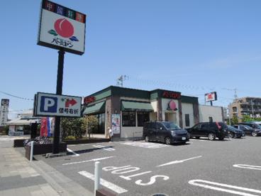 バーミヤン日野万願寺店の画像1