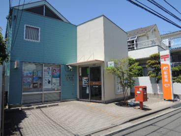 日野下田郵便局の画像1