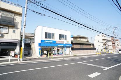 ツダヌマ電器株式会社前原店の画像3