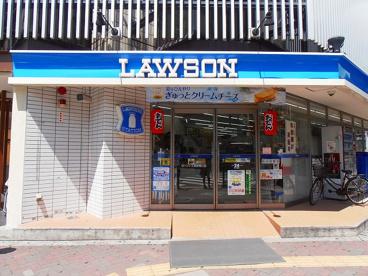 ローソン芳野町店の画像1