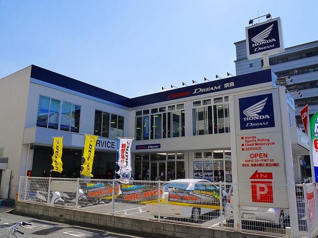 Honda DREAM 奈良の画像