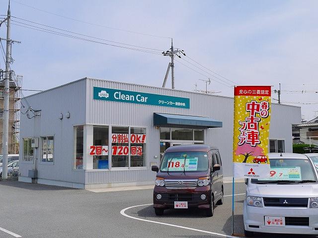 クリーンカー奈良中央の画像