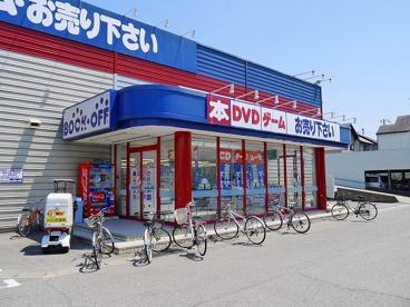 ハードオフ 奈良法華寺店の画像4