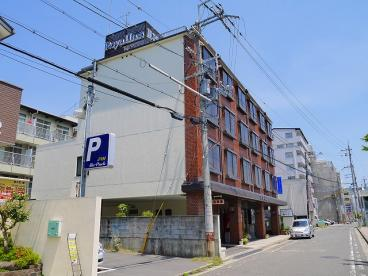 ロイヤル・イン・奈良の画像3