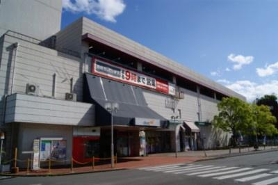 イオン富雄店の画像1