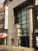 東京三菱UFJ銀行の画像1