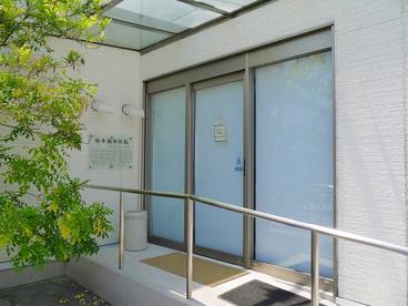 橋本歯科医院の画像2