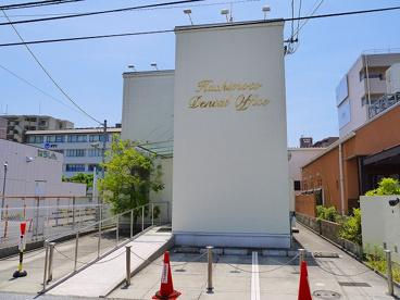 橋本歯科医院の画像5