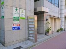 松田内科医院