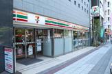 セブンーイレブン日本橋馬喰町店