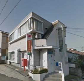 東大阪池島郵便局の画像1