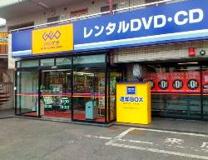 ゲオ 武蔵浦和店